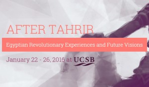 flyer for After Tahrir: Egyptian Revolutionary Experiences and Future Visions