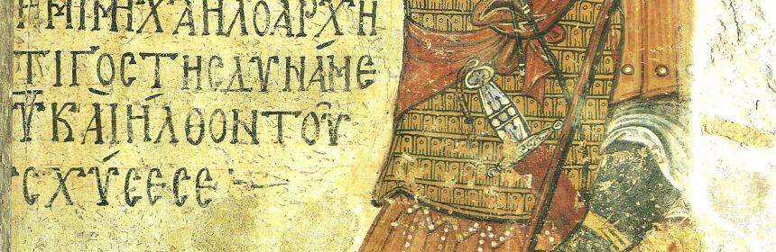 Byzantine fresco from Osios Loukas, Greece