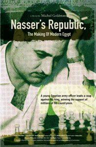 """poster of Film—""""Nasser's Republic: The Making of Modern Egypt"""""""