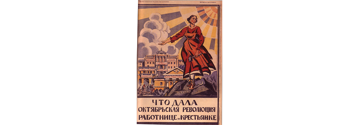 bookcover of What the October Revolution has Given to Women
