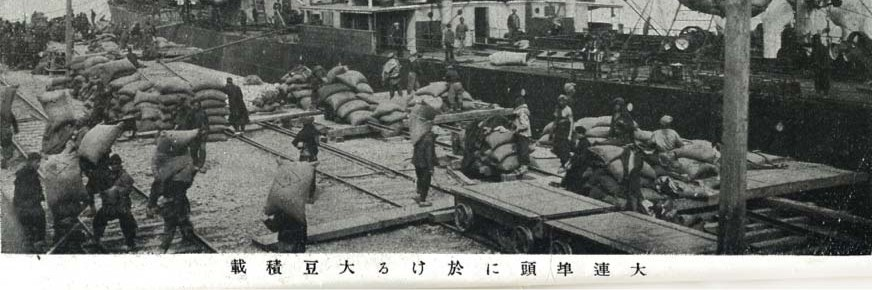 Chinese laborers loading soybeans onto a Japanese merchant ship at the Port of Dalian (J: Dairen), c. 1909.